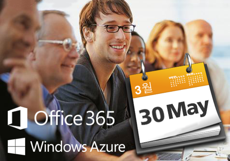 Esdeveniment de MICROSOFT i SOFTENG sobre Cloud (Office 365 i Azure)
