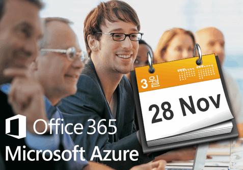 Esdeveniment MICROSOFT i SOFTENG sobre Cloud (Office 365 i Azure)
